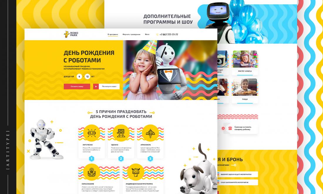 Сайты Новое